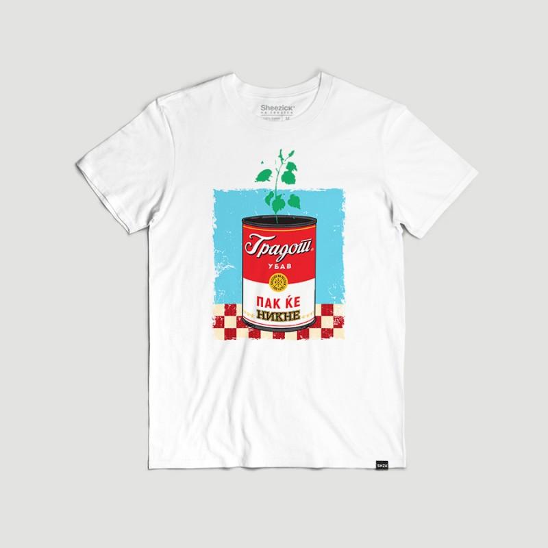 Gradot ubav pak kje nikne, men's t-shirt