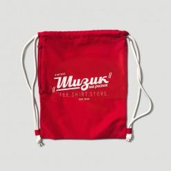 Miler, string bag