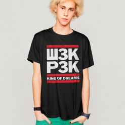 King of dreams, men's t-shirt