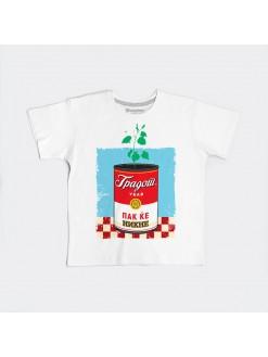 Gradot ubav pak kje nikne, kids t-shirt