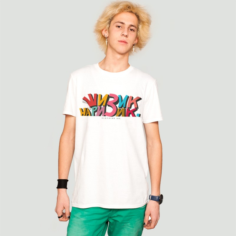 Shaggy Sheezick, men's t-shirt