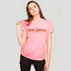 Sheherezada, women's t-shirt