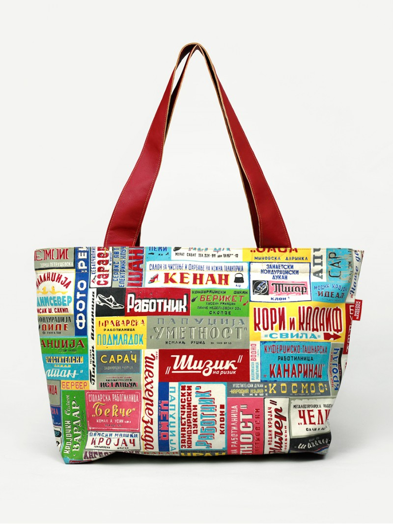 Names, city bag
