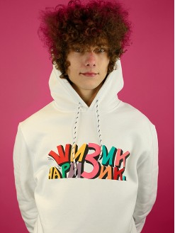 Shaggy Sheezick, hoodie