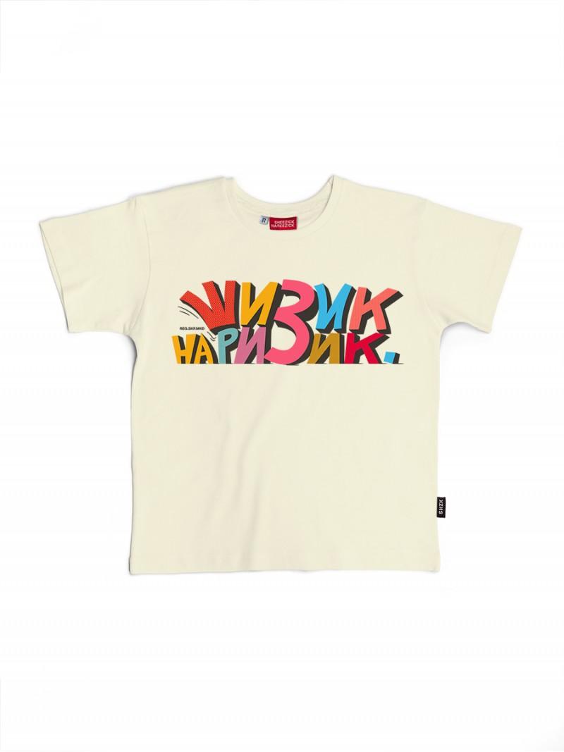 Shaggy Sheezick, kids t-shirt