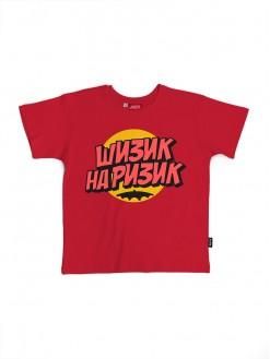Supersheezick, kids t-shirt