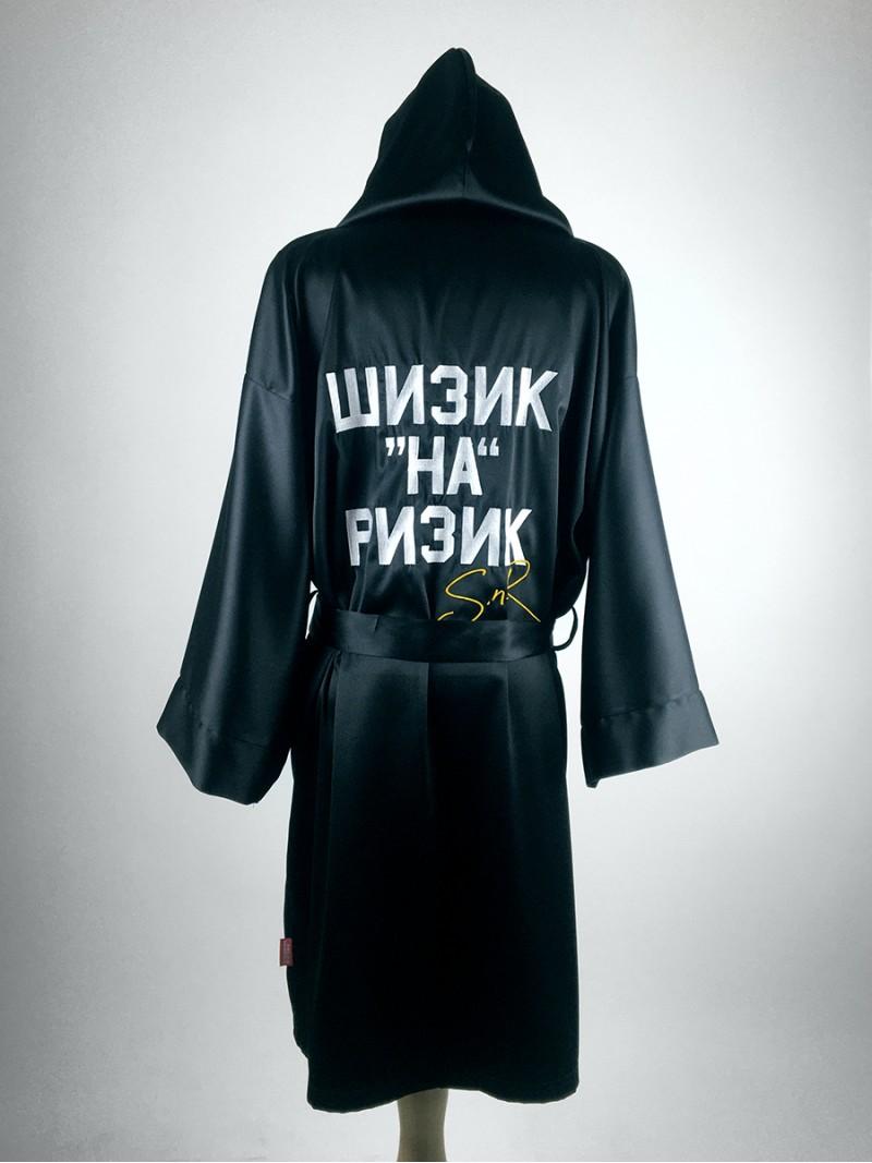 The Dog, men's satin hooded robe