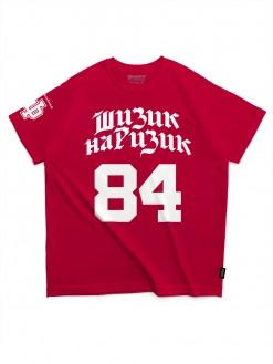 Sheezick na reezick '84, unisex t-shirt