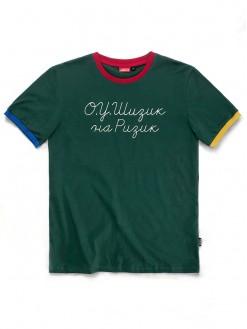 Tabla, men's t-shirt