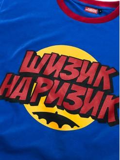 Supersheezick, men's t-shirt