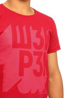 ШЗКРЗК, men's t-shirt