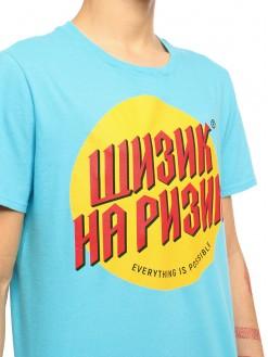 Extra, men's t-shirt