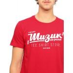 Tailor, men's t-shirt