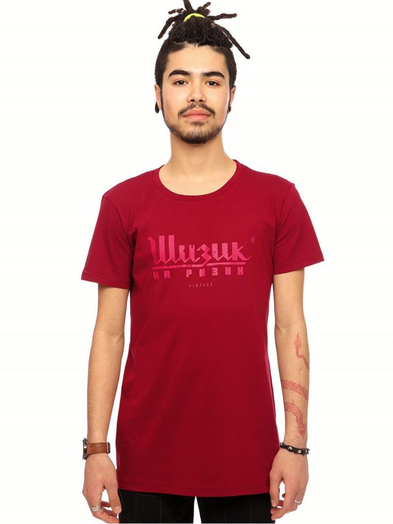 Tigar, men's t-shirt