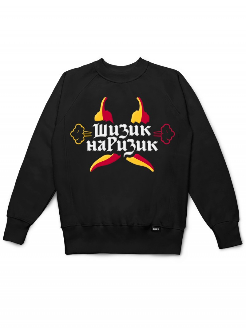 Joker, unisex sweatshirt