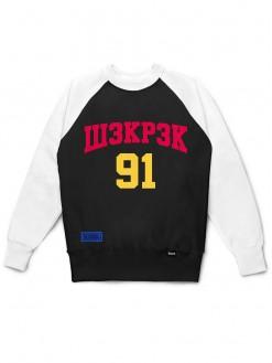Streetball 91, sweatshirt