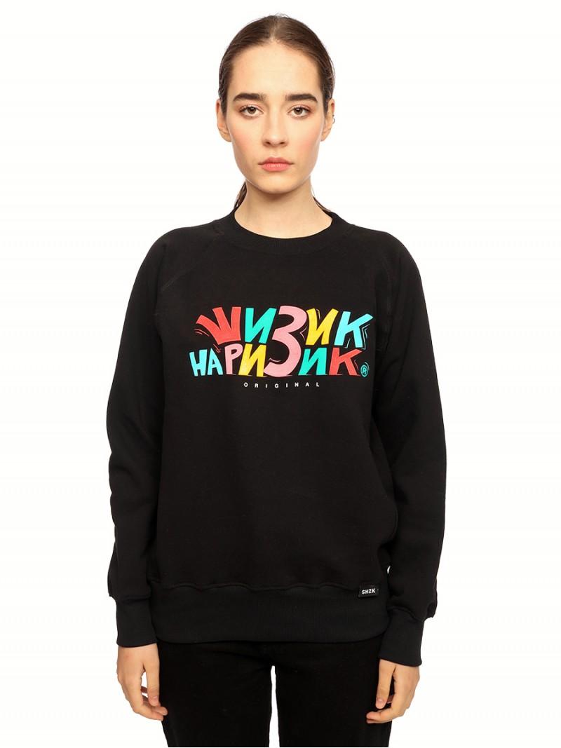 Shaggy Sheezick, sweatshirt