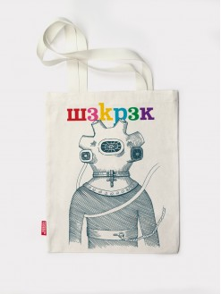 20.000 Colours Under the Forest Vol.2, tote bag